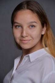 Волгина Стефания